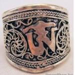 tibeti gyűrű